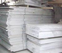 西南7075硬鋁7075氧化鋁板