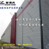 铝镁锰波纹板