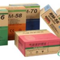 供应锦泰MIG-307LSi焊丝