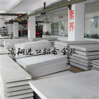 【荐】3003进口超硬铝合金板价格