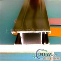 供应电子通讯铝型材电子面板型材