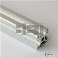 工业铝型材(BET-8-3030W)