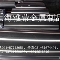 厂家直销国标国产7075铝卷