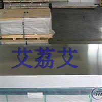 供应1035纯铝板1035纯铝管