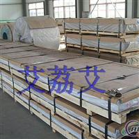 供应O态6063铝板6063铝花纹板