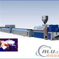 供应木塑装饰线条生产线 塑料板材设备