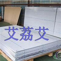 供应5052铝合金板