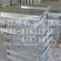 生产定尺模具合金铝板,硬合金模具铝板50526061锯切模具合金铝板生产