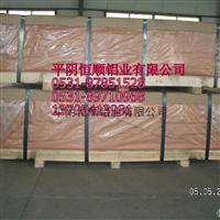 山东生产宽厚合金铝板,拉伸铝板,热轧合金铝板