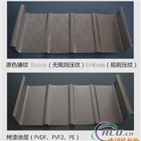 供应铝镁锰屋面板YX65-430