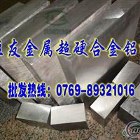高强度A5083耐磨铝板 高精密铝管