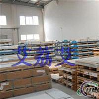 供应7A03铝板LC3超硬铝棒