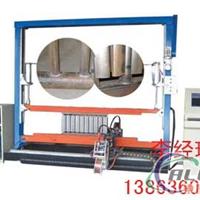 鋁型材散熱器制造設備,暖氣片自動焊機