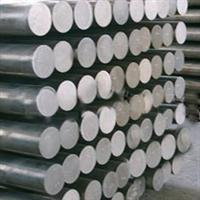 供应供应2025铝棒
