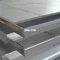 有色金属 国标标准 LY12-CZ铝