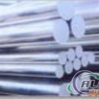 供应AL99.5铝合金