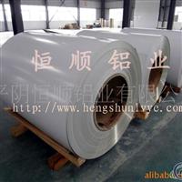 涂层铝卷生产,30033004彩涂铝卷,氟碳彩涂铝卷