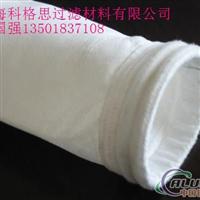 供應鋁業防水防油除塵布袋