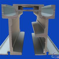 家具铝材 屏风 固定隔墙 活动隔断铝