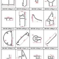 铝合金淋浴房型材 工业型材