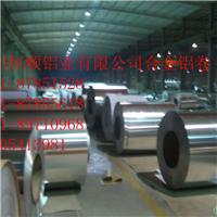 合金鋁卷3003,防銹合金鋁卷3A21,管道保溫鋁卷
