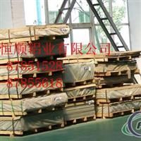 合金铝板生产,宽厚合金铝板,拉伸合金铝板