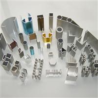 供应铝合金方管 圆管 拉手 家具型材