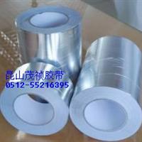 供应冰箱铝箔胶带 空调铝箔胶带