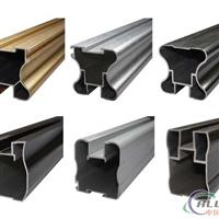 铝合金壁柜 橱柜 拉手 工业型材