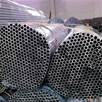 供应大量铝型材、异型材、铝管、角铝等