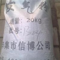 供应铝粉-发气铝粉