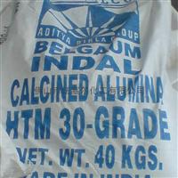[供应]印度煅烧氧化铝 原包装进口