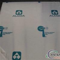 供应进口A7075BE铝合金铝棒铝板