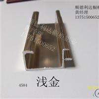 供应橱柜铝材UV拉手