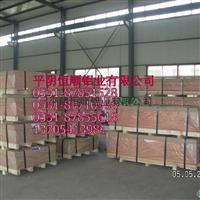 宽厚合金铝板,定尺生产合金铝板,铝板