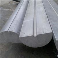 7075T651铝型材 模具型材