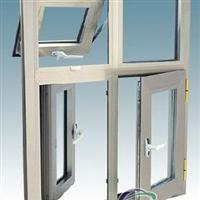 铝合金推拉窗 平开窗 断桥窗