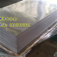 1050铝管1050铝卷