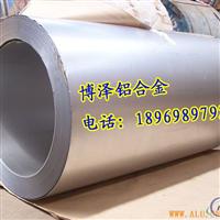 1050镜面铝板1050覆膜铝板