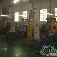 铝合金压铸加工和锌合金压铸加工