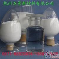 供应导热专用纳米氧化铝