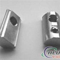铝型材配件,工业铝型材