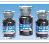 供应微粉石墨|鳞片石墨|粉末冶金专用石墨粉
