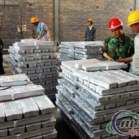 供应上海AL99.7铝锭