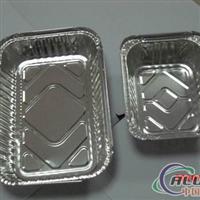 供应铝箔餐盒容器、航空铝箔餐盒