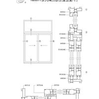 供应氟碳喷涂铝型材及工业型材