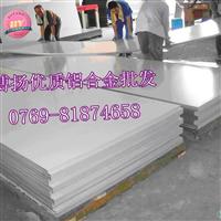 供应6061-T6铝合金|铝合金价格