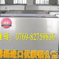 供应6061-T6铝板/棒价格