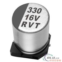 供应电容器铝电解电容SMD铝电解