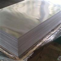 供应进口AA5038铝合金 铝板棒
